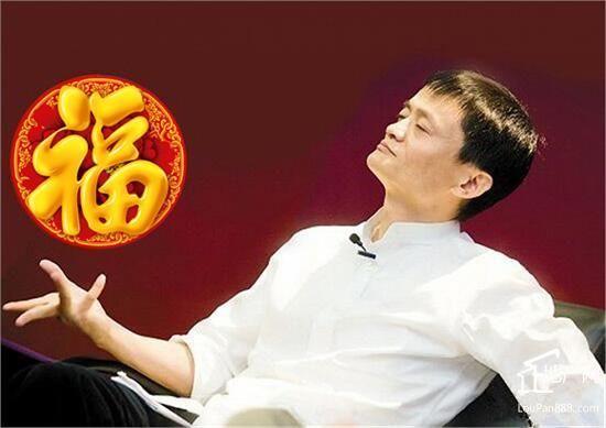 【庐贤雅居】马云爸爸5亿来了